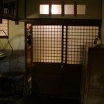 かみくら - 入口