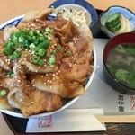 山ぼたん - 岩中豚ロースの焼肉豚丼(1480円税込)、一日5食の限定メニュー