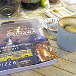 さぼらみ - インカコーヒー(穀物コーヒー・ノンカフェイン)