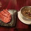 大昌園 - 料理写真:①ドラゴンロース 1,980円