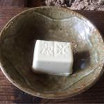如月 - 枝豆豆腐
