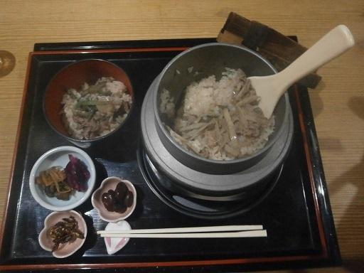 魚竹別館 牡丹