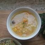 サンス エ サンス - スープ