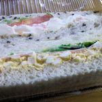 47284556 - 買ったサンドイッチ