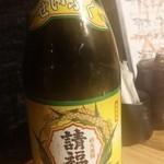 居酒屋ひょうきん -