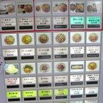 4729412 - 券売機の右上に「博多つけ麺」と「博多特つけ麺」があります