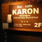 KARON - 外観写真: