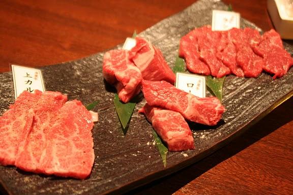 焼肉 KAGURA
