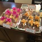 欧風菓子 クドウ - クッキー