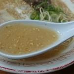 萬龍 - スープ ズーム