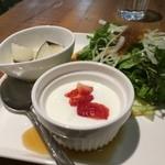 ひょうごイナカフェ - サラダ、黒大根、そしてヨーグルト苺載せ(2016.2.9)