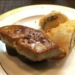ラ フォンターナ アッヅッラ - フォアグラのソテー 佐土原ナスのコンソメ含み煮/どんこ椎茸のフリット ミモレットチーズ