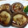 まるはち - 料理写真:シイタケ