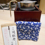 ぬる燗佐藤 横濱茶寮 - 2015.12:司牡丹
