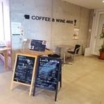COFFEE & WINE 4832 - お店の入り口