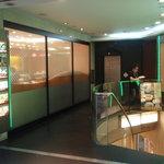 肉バル FORST 新宿3丁目店 -