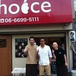 たこやき酒場 choice - サッカー日本代表の清武選手! いつも応援してます。
