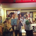 たこやき酒場 choice - ミスターセレッソ 森島さん! 頑張れセレッソ大阪。