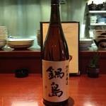 Uo - 日本酒:鍋島