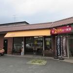 大銀杏  - 南片江にあるワインのあるベーカリーカフェです。