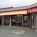 大銀杏  - お店は南片江のダイレックスさんと道を挟んだ反対側にあります。