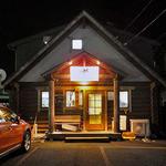 らーめん丸木屋 - 夜は雰囲気ありますね(2016年2月)