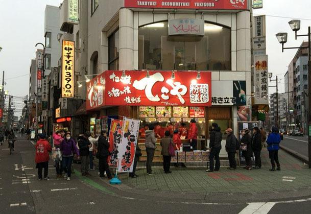 てこや 西川口駅前店