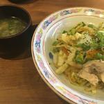 山珍 - スープ、温野菜
