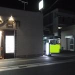 若竹 - 駐車場は、この写真に写っている車の奥にあります(2016.02)。