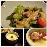 博多海鮮 にたや - *野菜サラダには「揚げ玉」が入り食感が楽しめます。 *茶碗蒸しには「梅干し」などが入りお味は悪くないのですが、 蒸し足りないようで下の方は固まっていませんでした。