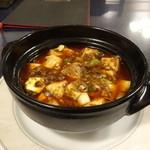 楼蘭 - 陳麻婆豆腐