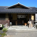 むさしの庵 甚五郎 - 2010-08-05