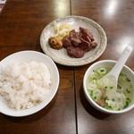 牛タン圭助 - 牛タン焼き、シチューセット¥1780
