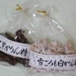 十五屋 - 大黒かんり糖と雪ごろも白かりん糖 各250円