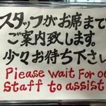 富山ブラック 麺家いろは -