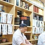 幸寿司 - 店内