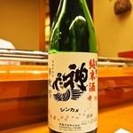 幸楽 - 神亀 純米