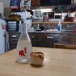 西村 うどん店 - ドリンク写真:
