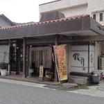 銀月 - 2010.8.10撮影