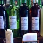 BY KING - ワインは勝沼のスズラン酒造製でお店のオリジナルラベル付き。10年前だかに飲み、美味しかったので、酒造所を調べ、行動力抜群に出掛け、ピンポーン!してからのお付き合いだとか。