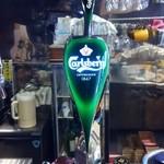 BY KING - 相模原には余り?ない、そしてこのカッコいいサーバーがお店に欲しくてドラフトビールはカールスバーグにしたそう。
