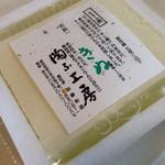 陶ふ工房 - きぬ豆腐(280円)