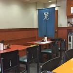 天ぷら 筧 - 店内