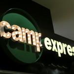 キャンプエクスプレス -