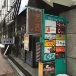 47335795 - 外観(2016/01)