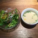 engawaかふぇ食堂 - サラダとスープ(セット)