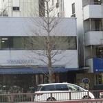 スワンカフェ - 外観