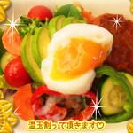 菜食健美 - オリエンタルベジロコモコ丼(新メニュー予定中だそうです)