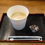 バイク弁当の大滝食堂 - ホットコーヒー150円