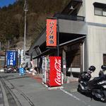 バイク弁当の大滝食堂 -